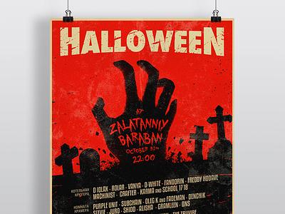 Halloween Poster halloween poster zombie grindhouse illustration movie terror graphic thriller vector