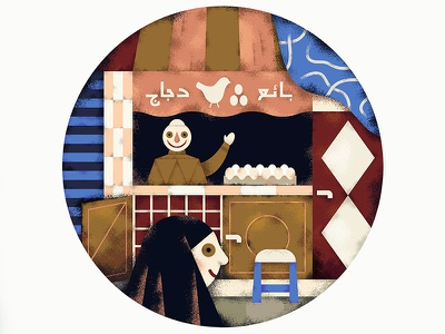 An Egg Seller in Marrackech autumn vector 2d illustration illustration marocco marrakech