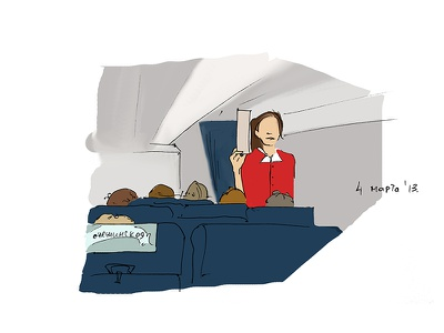 Plane art digital illustration
