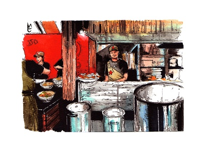 Illustration Watercolor China rad food watercolour art digital illustration