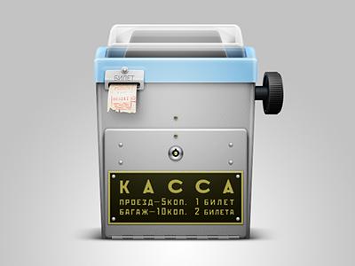 ticket dispenser ussr icon
