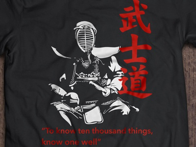 To know ten thousand things