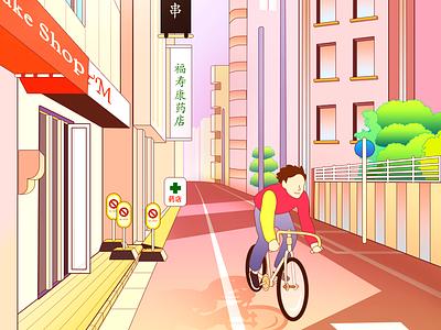 Pink City 设计 插图
