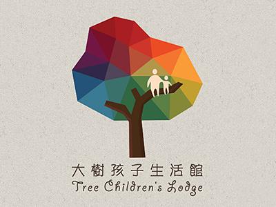 Tree Children's Lodge Logo natural children kids parents tree logo logo design colorful waldorf education low poly
