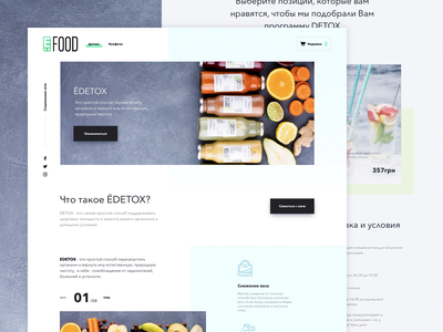 YourFood Detox Page (Cyrillic) oneunite detox delivery food typography design product clean website ux ui