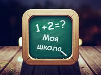 Icon Blackboard