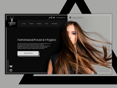Hair style salon dark website ux  ui ux web style salon hair salon design site design site hair