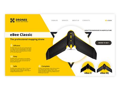 Dron seller website logo site ui online yellow idea website design ux web