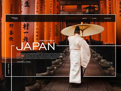 Unbelievable Japan emotions ux  ui ui online idea website ux design web site japan