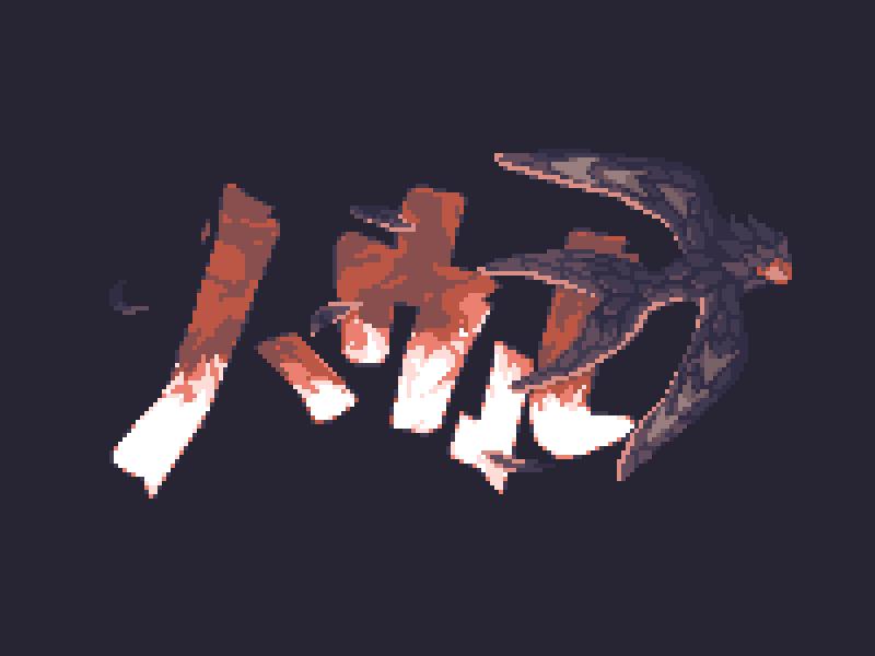 Howl Logo video game ghibli ponyo bird ocean 8bit logo pixel pixelart