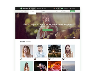 A social network for photographers photographer photo social network site coalla design web-design