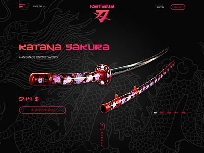 "Piece of work ""Katana sakura sword"" japanese sakura sword katana slider card scroll design"