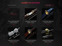 Katana sword shop items UI