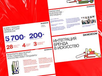 DA!MOSCOW. Презентация для сезона 2020 presentation design presentation