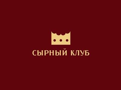 Cheese club club crown cheese branding logo