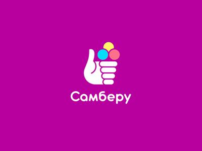 Samberu hand like icecream design logo