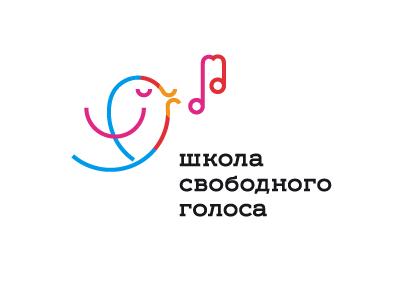 Vocal school bird school vocal branding logo