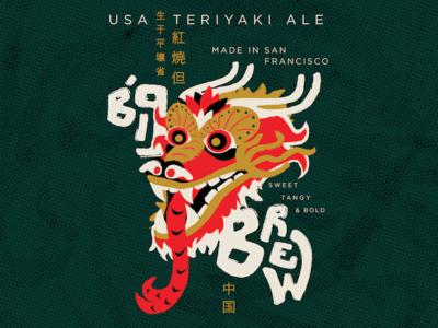 Big Brew Ale