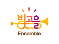 trumpet logo :p