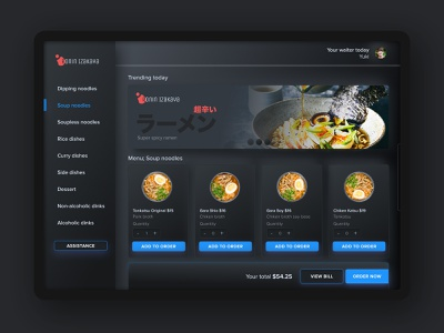 Food Ordering PWA figma ipadpro ipad design ui interface userinterface pwa
