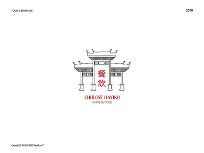 Chinese Food Restaurant Branding. lol icon graphic design branding brand design logo design logotype logo asian food japanese food noodles restaurant food food and beverage chinese food china