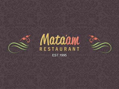 Mata'am Restaurant Theme restaurant wordpress theme