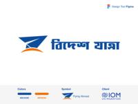 BdeshJatra Logo for IOM bdeshjatra bangladesh iom logo design logo