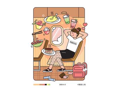 想入非非 design flat illustration