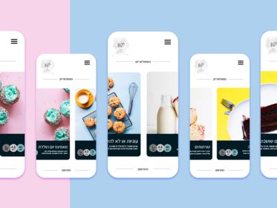 Flour Power - Lallush Baking Blog food app mobile horizontal scroll blog bake flat ux ui design app