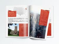 Evermountain Brochure Mockup21