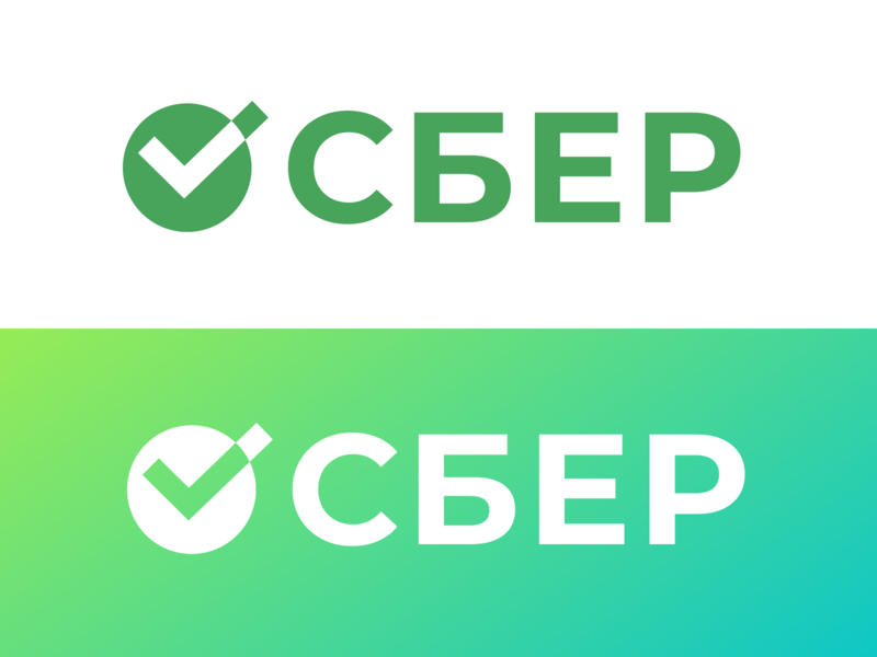 Sber Logo Concept сбер новый логотип сбер новый лого сбербанк новый логотип сбербанк новый лого сбер sber sberbank redesign rebranding branding design flat logo