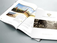 Rail Vacation Brochure Design