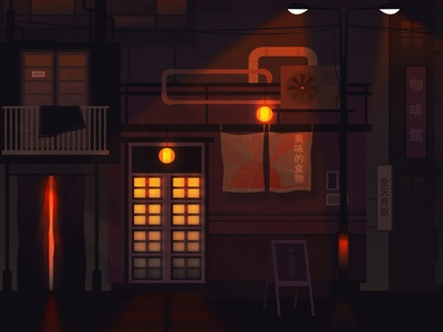 chinese cafe town chinatown illustrator 2d street mystic horror light night china shadow cozy design texture vintage style retro illustration cartoon vector