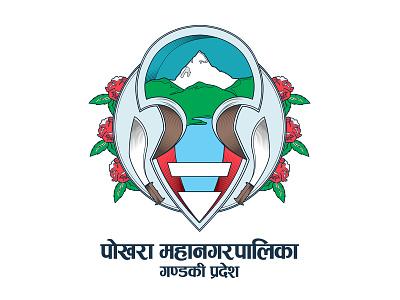 Pokhara  Metropolitan City Logo Contest Entry : Sandeep Tiwari municipality sarangi emblem contest nepal espyctiwa logo metropolitan pokhara sandeeptiwaristudio sandeeptiwari