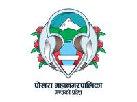Pokhara  Metropolitan City Logo Contest Entry : Sandeep Tiwari