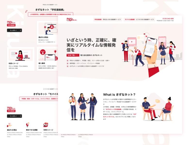 Kizuna webdesign ui  ux design website illustration design web uidesign ui