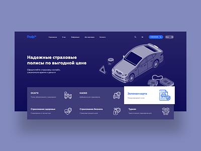 Polis 24 insurance web website webdesign ux ui design