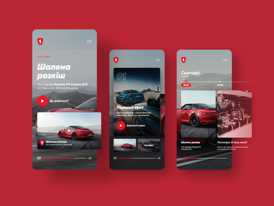 First Automobile Channel video streaming mobile design mobile channel auto ux ui design