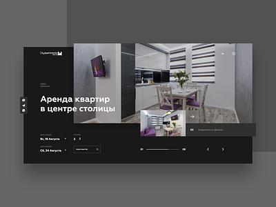 City Apartments webdesign booking web ux ui design