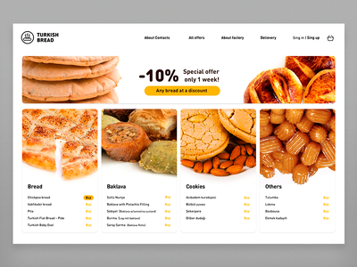 🍪 preview bakeries ui food cards bread onepage