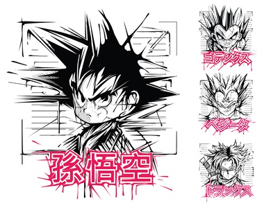 Dragonball Z: Portrait Series (7 Total) dbz japanese illustration adobe illustrator vector art vector fan art animie goku dragonball dragonballz