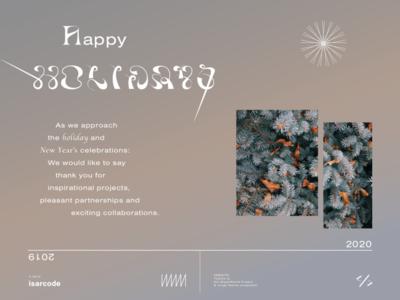 Happy Holidays  🥂 sketchapp typography digital identity branding digital design design