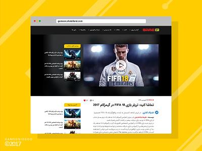 GameON (Ui/Ux Design) شاتل ایران shatel iran ui news web game
