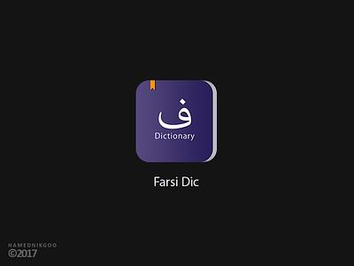 Farsi Dic دیکشنری ایران iran translate mobile ios icon dictionary application apple android