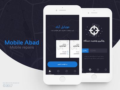 Mobile Abad Ui/Ux Design ipad phone repairs ux ui design application ios iphobe andoroid app mobile