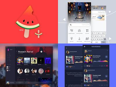 2018 music ai design سیباپ سیب اپ web sibapp illustration vector ios application icon app ui iran ایران
