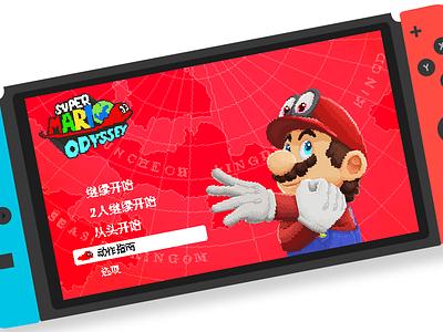 Super Mario Pixel painting painting pixel