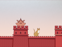Cover for great wall of