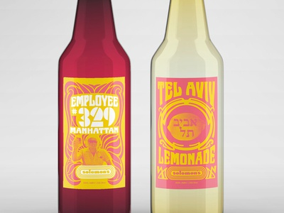 Solomon's labels two color alcohol delivery retro 1960s design packaging label