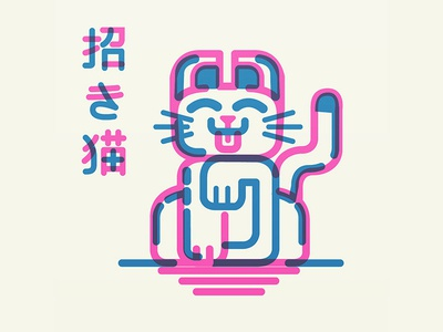 Lucky cat japanese 2 colors overlay line lineart lucky cat lucky cat